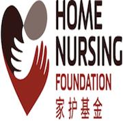home-nursing-foundation